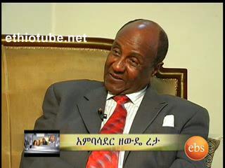 Ambassador Zewdae Retta 2