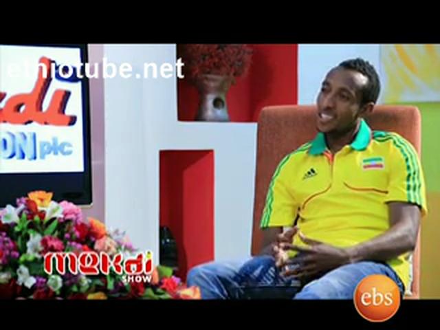 Mekdi Show -  Mohammed Aman