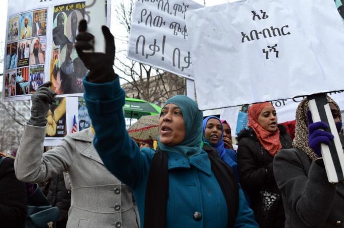 Ethiopian Muslims Arbitration Commitee