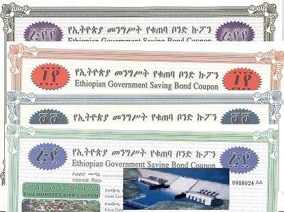 Grand-Ethiopian-Renaissance-Dam-bond