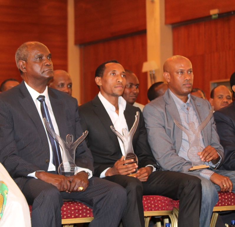 Sewnet Bishaw - Mohammed Aman & Yetnayet Abebe