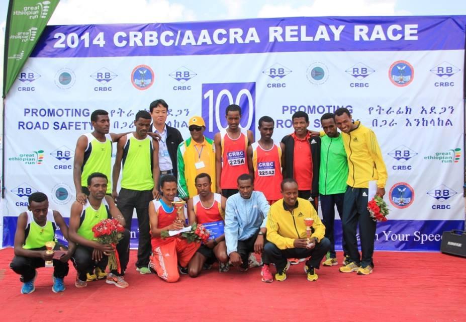 2014 CRBC Relay Winners Photo by Ashenafi Gudeta