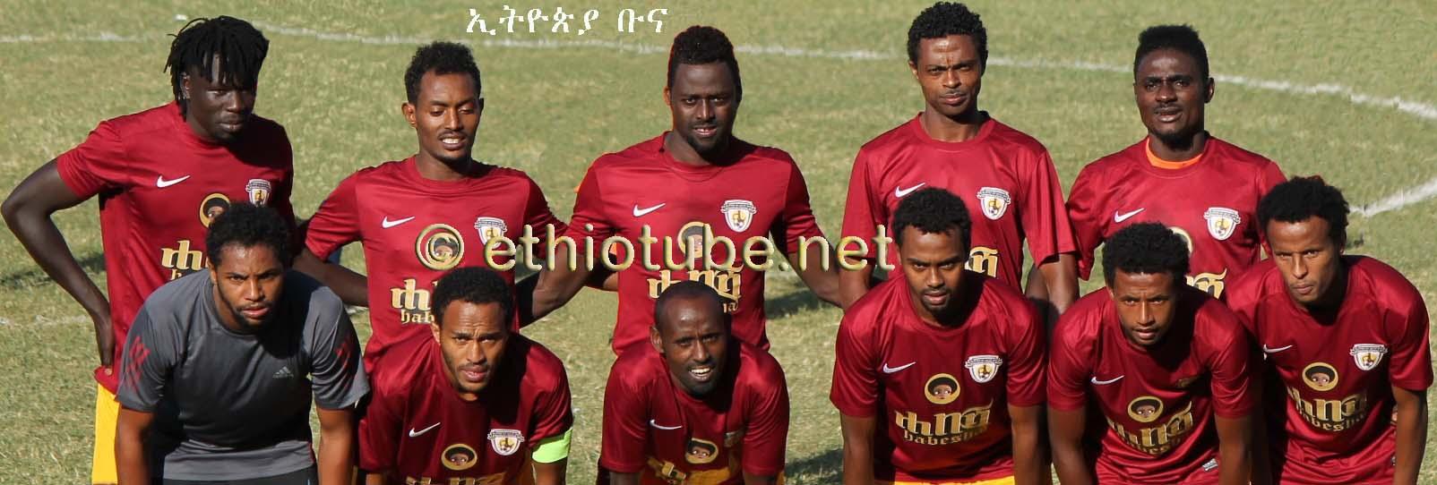Ethio. Coffee team - 2014 City cup Semi finalist