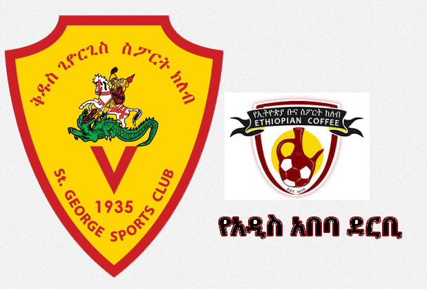 screenshot-www ethiotube net 2014-12-07 02-03-20