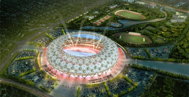 Adey-Abeba-Stadium