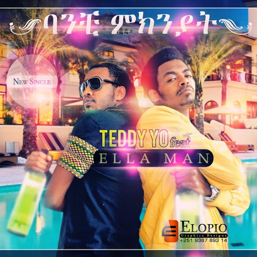 Aljazzera - Music is like gold - Hip-hop in Amharic finds its voice in Ethiopia -  Teddy Yo