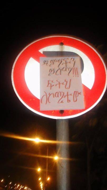 Dimtsachin Yisema - Graffiti - 5