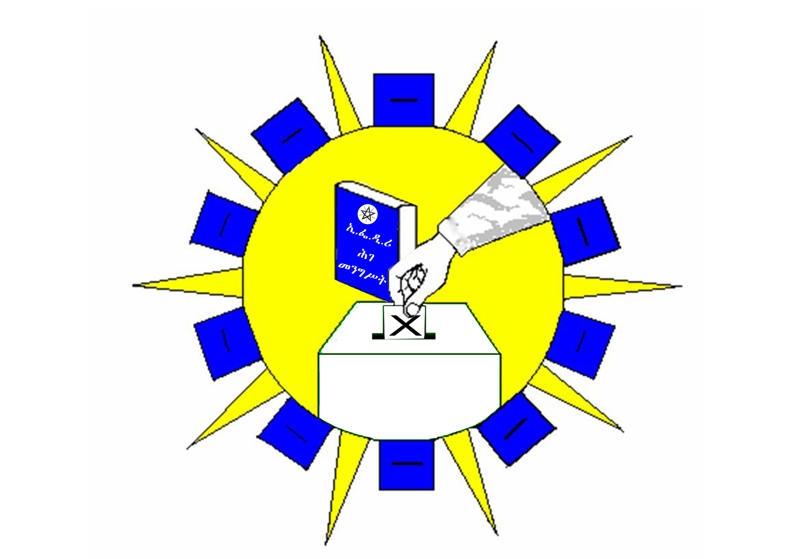 New-Logo-of-NEBE