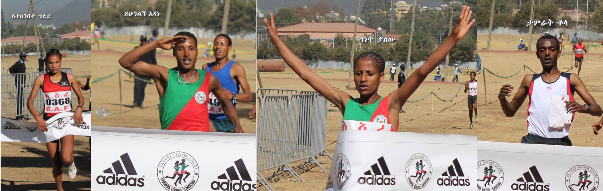 Winners of the 32nd Janmeda cross-country race