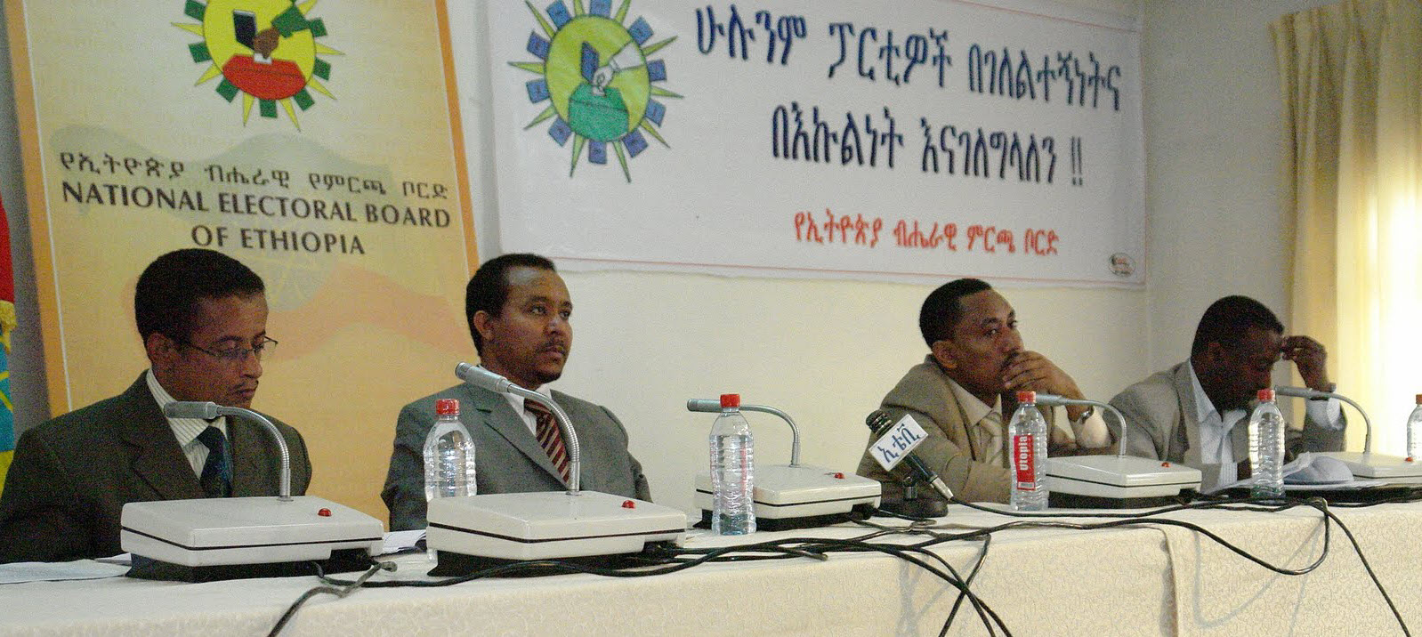 Ethiopian Election Board - We serve all Equally