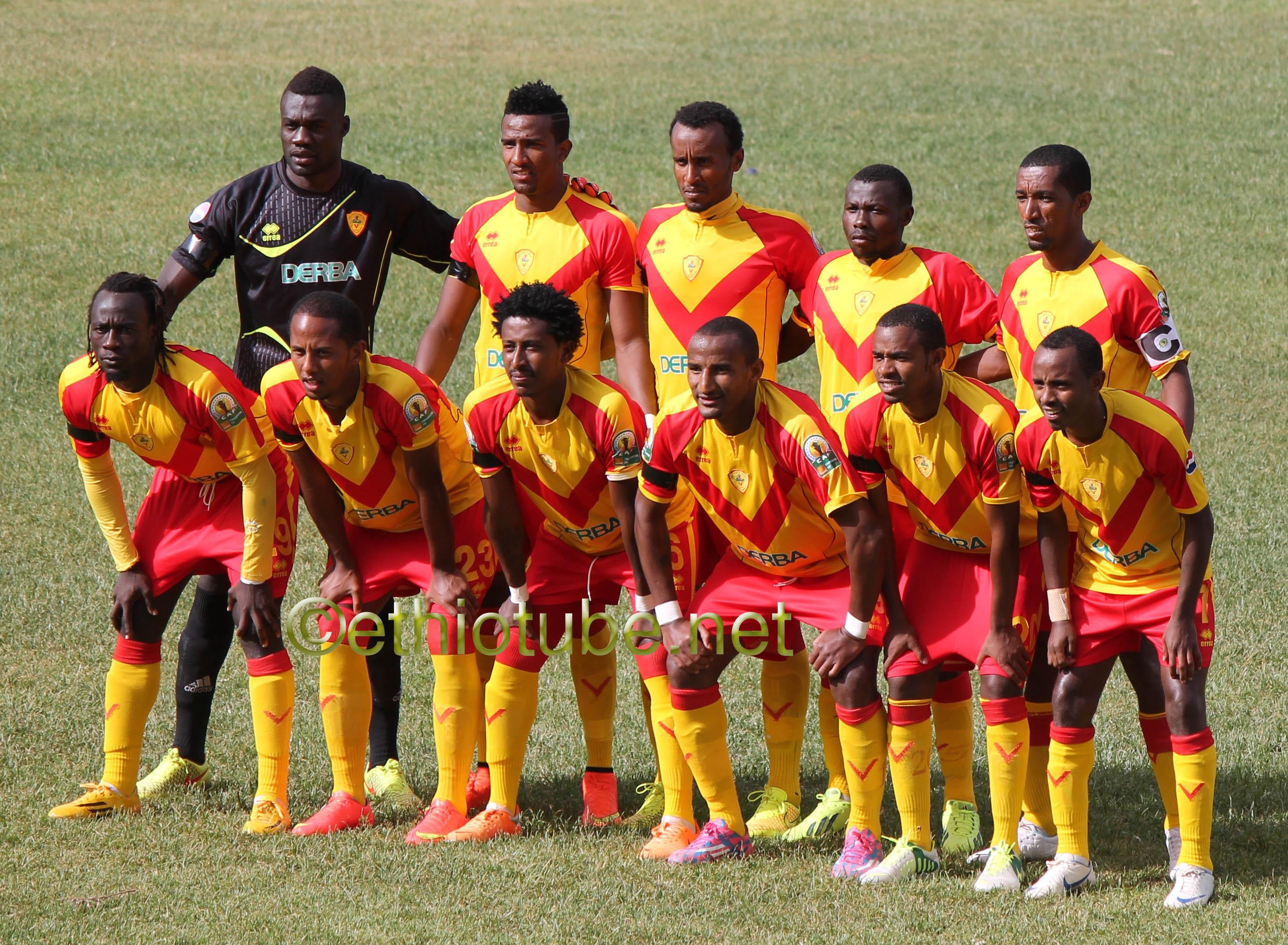 St. George team first 11 v Sidama