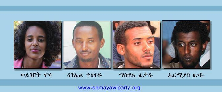 Semayawi Party Memeber ordered to be released