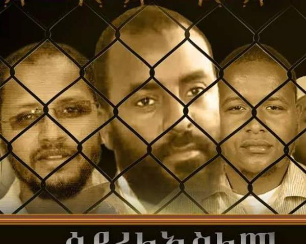 Ethiopian Muslim Leaders Convicted 3