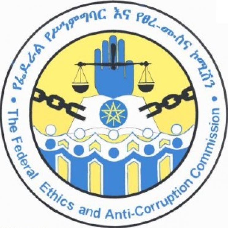 Ani-corruption_Logo