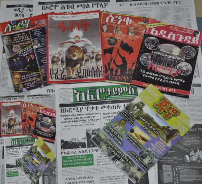 Lomi-magazine-Enque-magazine-Fact-magazine-Jano-magazine-Lomi-magazine-and-Afro-Times-newspaper
