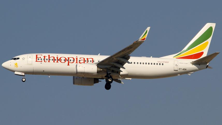 Ethiopian Airlines - ET-ADA