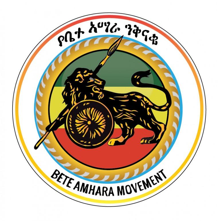 Bete Amahra Movement Logo