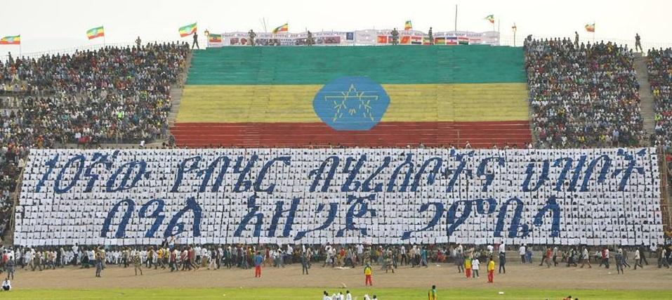 Celebration of 10 N_N Day in Gambela
