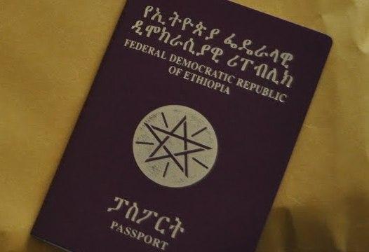 Ethiopian-Passport