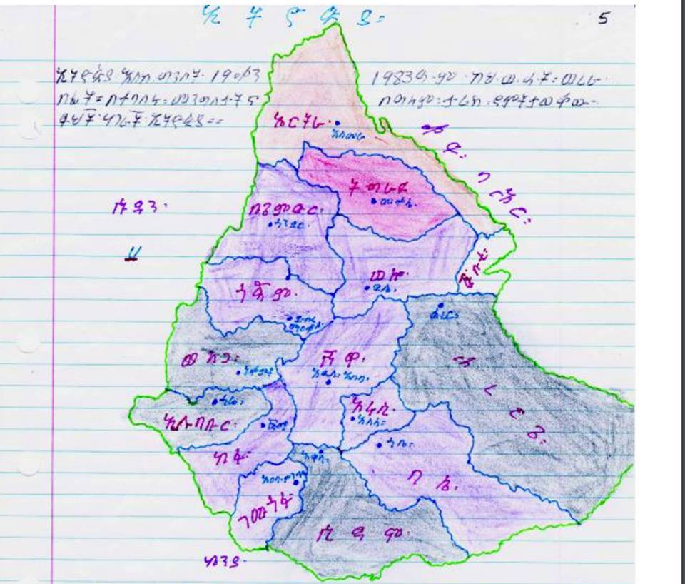 Hand Draw - Ethiopa Map 1