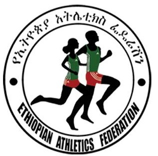 EAF Logo