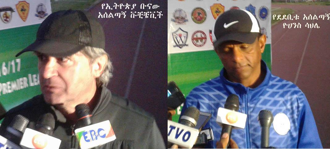 coaches-post-match-interview