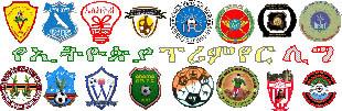 ethiopian-premier-league-2009