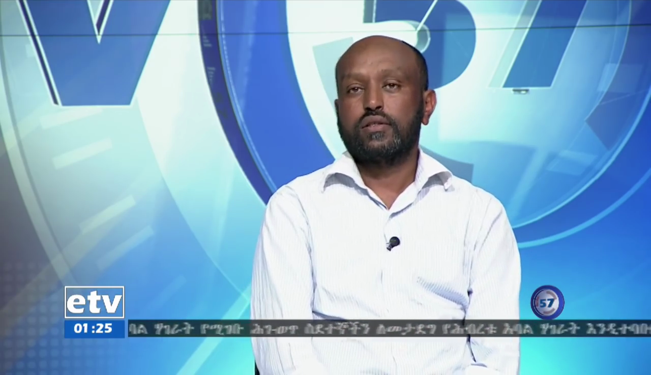 Ethiopian Air Traffic Controllers Arrested