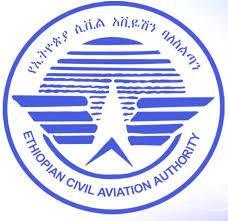 Ethiopian Civil Aviation Logo