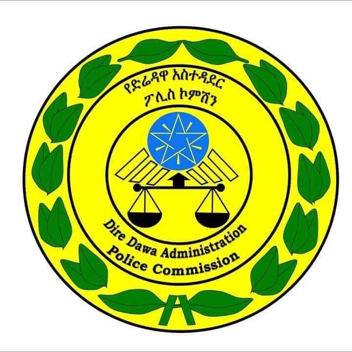 Diredawa Police Logo