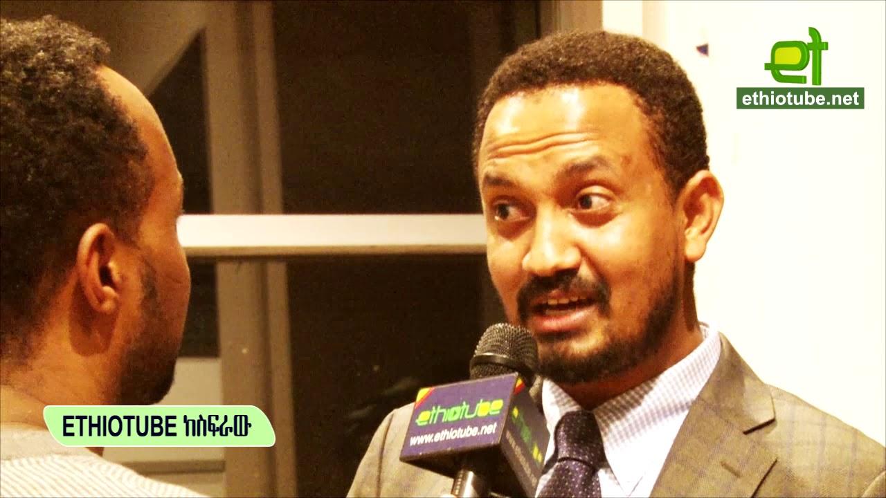 Ethiopia: EthioTube ከስፍራው – Interview w/ Alula Solomon of Union of Tigreans in North America