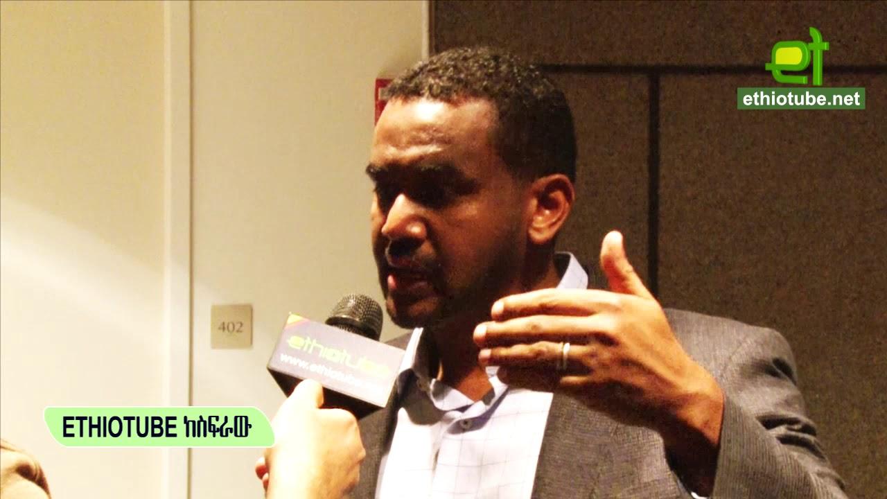 #Ethiopia: EthioTube ከስፍራው – Interview with Kibron Creator of Ethiopian Power of Attorney (EPOA)
