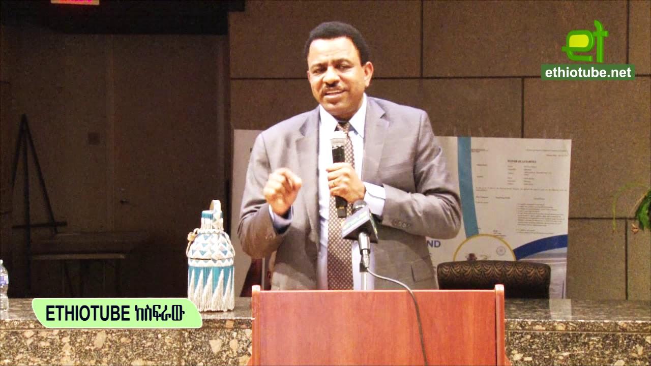 Ethiopia: EthioTube ከስፍራው – Kassa Tekleberhan's Last Speech as Ethiopian Ambassador to US