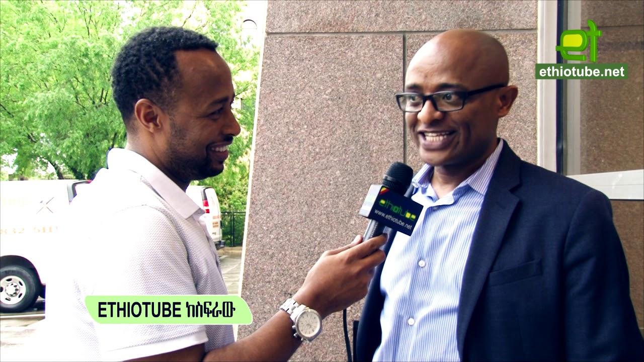 የኢትዮጵያ ቀን በዋሽንግተን ዲሲ በ'ታላቁ የአፍሪካ ሩጫ' ዝግጅት ሊከበር ነው – Interview with Dr. Gashaw Abeza