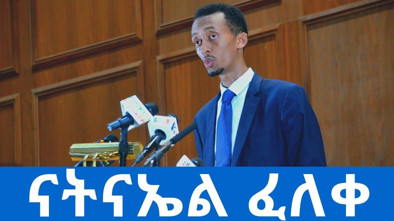 Ethiopia: EthioTube ከስፍራው – ኢዜማ Town Hall in DC – Opening Speech by Natnael Feleke