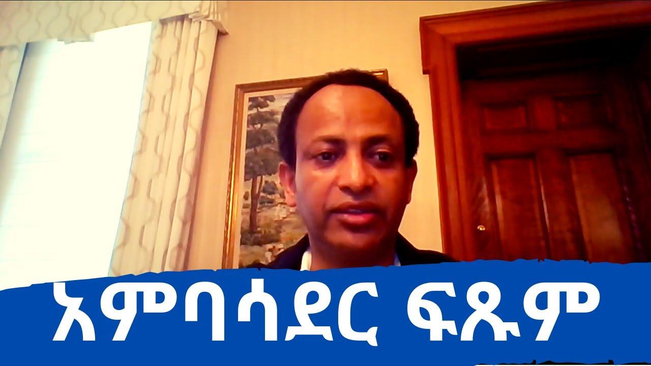 2020 Ethiopian Virtual Run – #COVID19 Message from Ethiopia's Ambassador in US Fitsum Arega